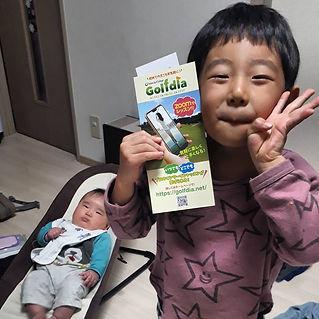オンラインゴルフカレッジ ゴルフディア 健人(4歳)と紘己(ひろき 0歳)