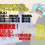 長谷川円香プロ ドライバーレッスン会の緊急対談動画を撮りました!6日(日)も開催決定!ジュニア無料!