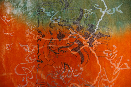 MIA,_DOHA_artworks_by_Omeima_Mudawi-Rowl