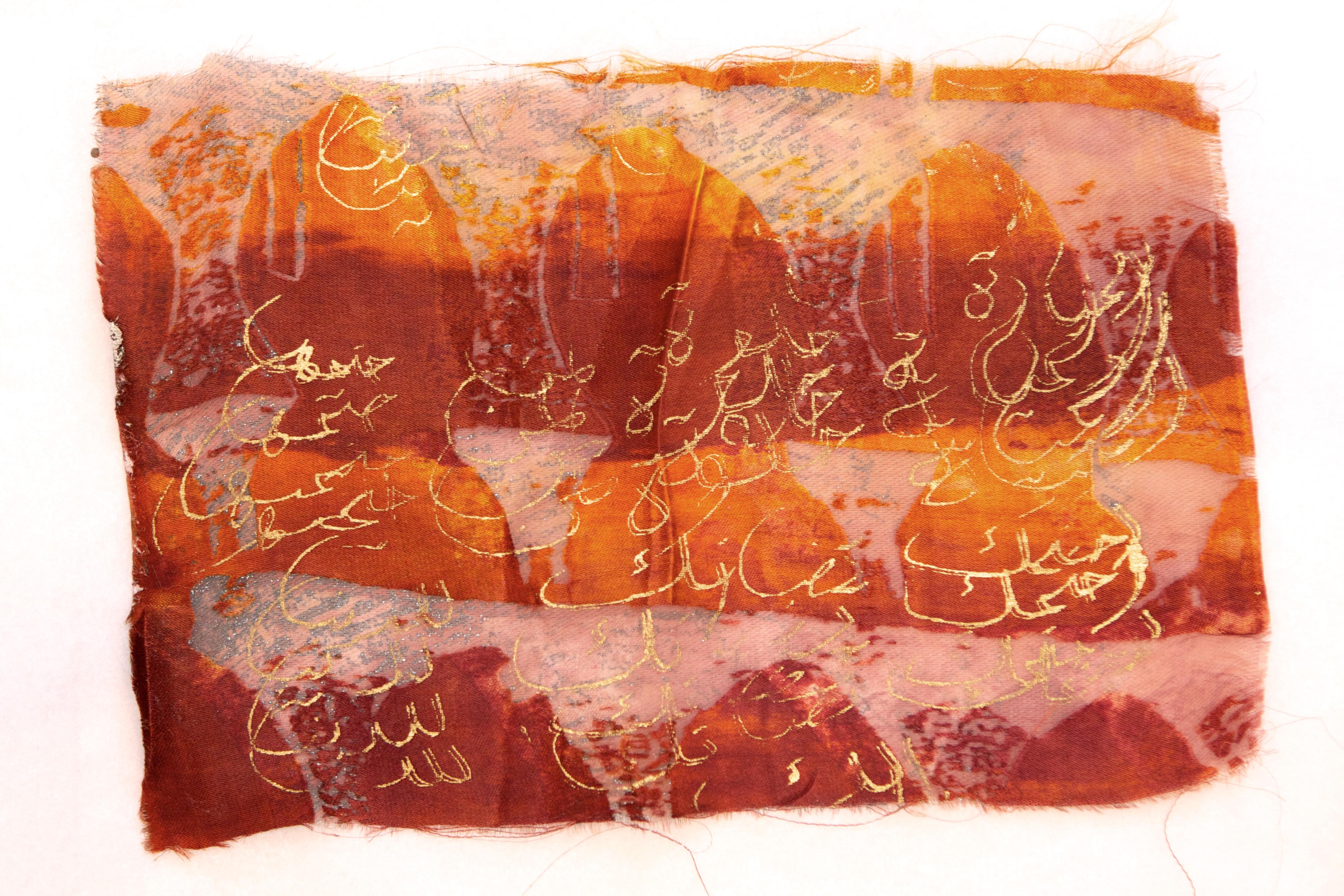 arabic script red-orange design