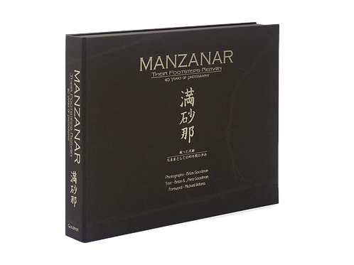 Manzanar: Their Footsteps Remain – Limited Edition Clamshell Collection