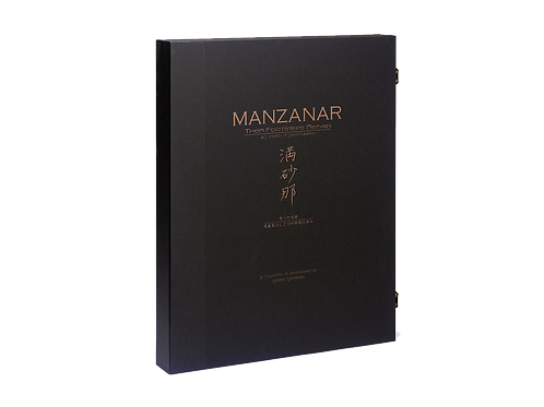Manzanar: Their Footsteps Remain –  Deluxe Limited Edition Portfolio Collection