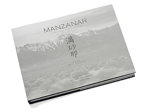 Manzanar: Their Footsteps Remain – Limited Edition Signed & Numbered Hardcover