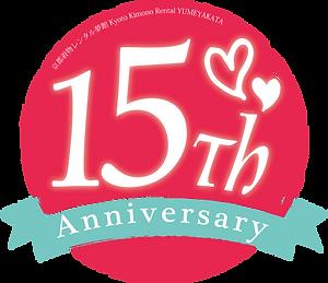 夢館15周年記念ロゴ