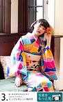 yumeyakata location kimono kyoto boutique Gojo yukata obi designs originaux exclusif