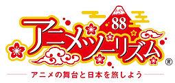 animetourism_l.jpg