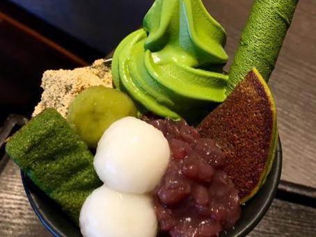 교토 사료 스이센(茶寮翠泉)