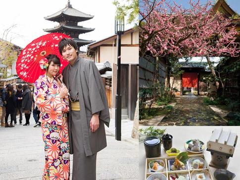 着物でバスツアー♪「京の冬旅」関連コース