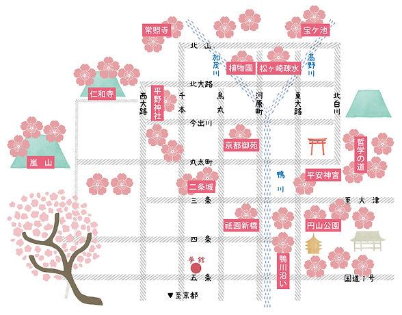京都桜名所マップ