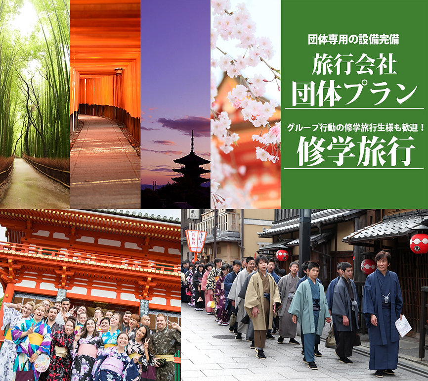 penyewaan kimono grup kyoto