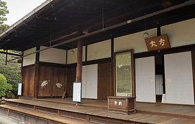aki_taizoin4.jpg