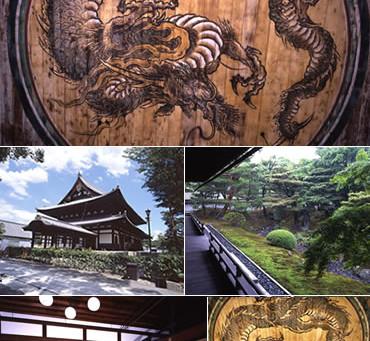 特別拝観・伝統文化体験「50回記念!京の冬の旅」