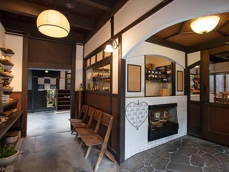 5. Relax at Kyoto Style Machiya Cafe