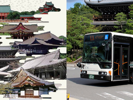K'Loop (Kyoto World Heritage Loop) Bus Tickets Available at Yumeyakata
