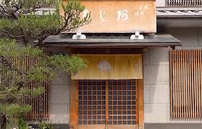 taizoin-au-ajiro2.jpg