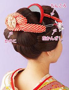 peinado estilo tradicional japonés