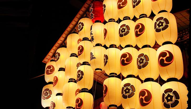 祇園祭と大文字は浴衣プレゼント