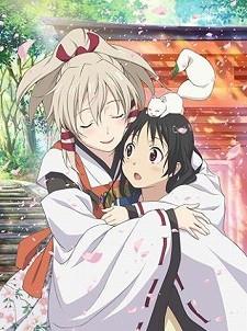 Inari, Konkon, Koi Iroha (Inari, Konkon, ABCs of Love)