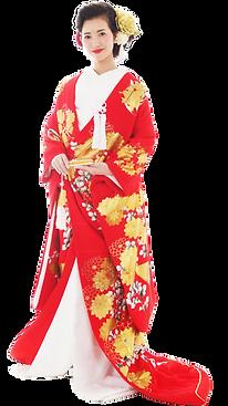 Kimono mariage