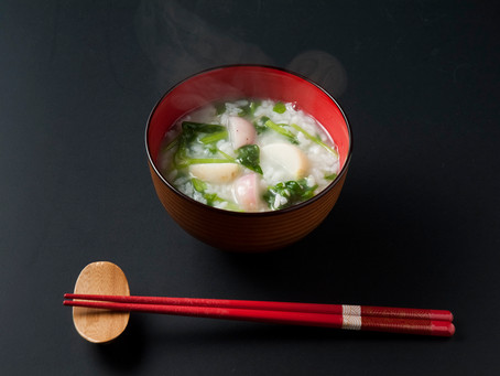 Ginger and Scallion Congee
