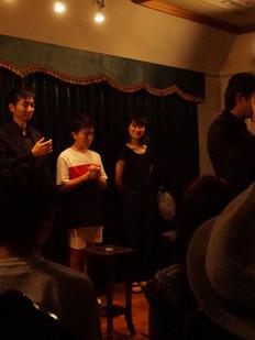 Photo _ Ayana