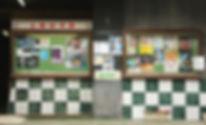 電気館②.jpg