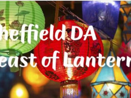 Feast of Lanterns 2018