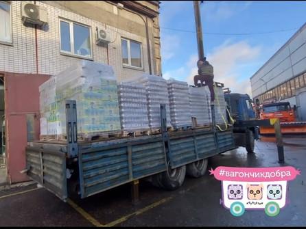 Вагончик добра доставил в приюты более 7 тонн корма