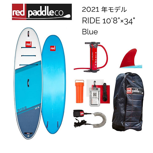 """red paddles RIDE 10'8"""" × 34"""" Blue 2021年モデル"""