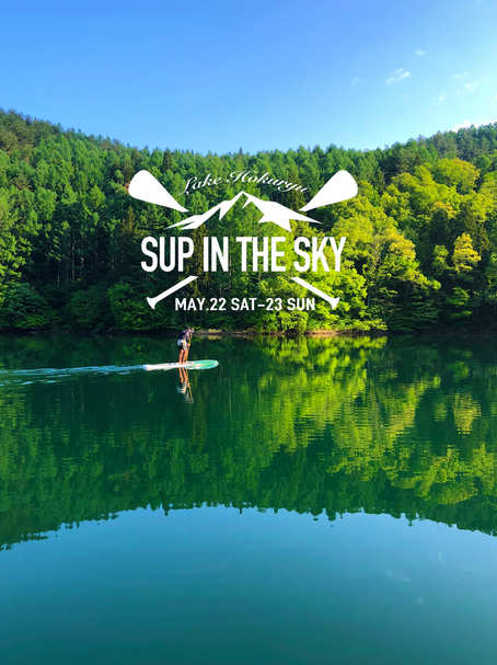 SUP IN THE SKY 2021