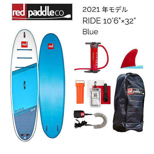 """red paddles RIDE 10'6"""" × 32"""" Blue 2021年モデル"""