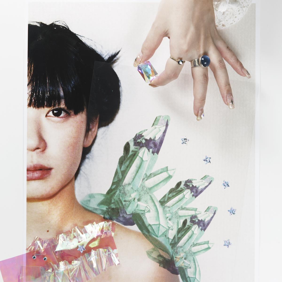 2nd EP『「オーロラの国」(CDのみ盤)