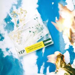 1st EP「青い空」