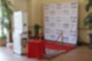 redcarpet4.jpg