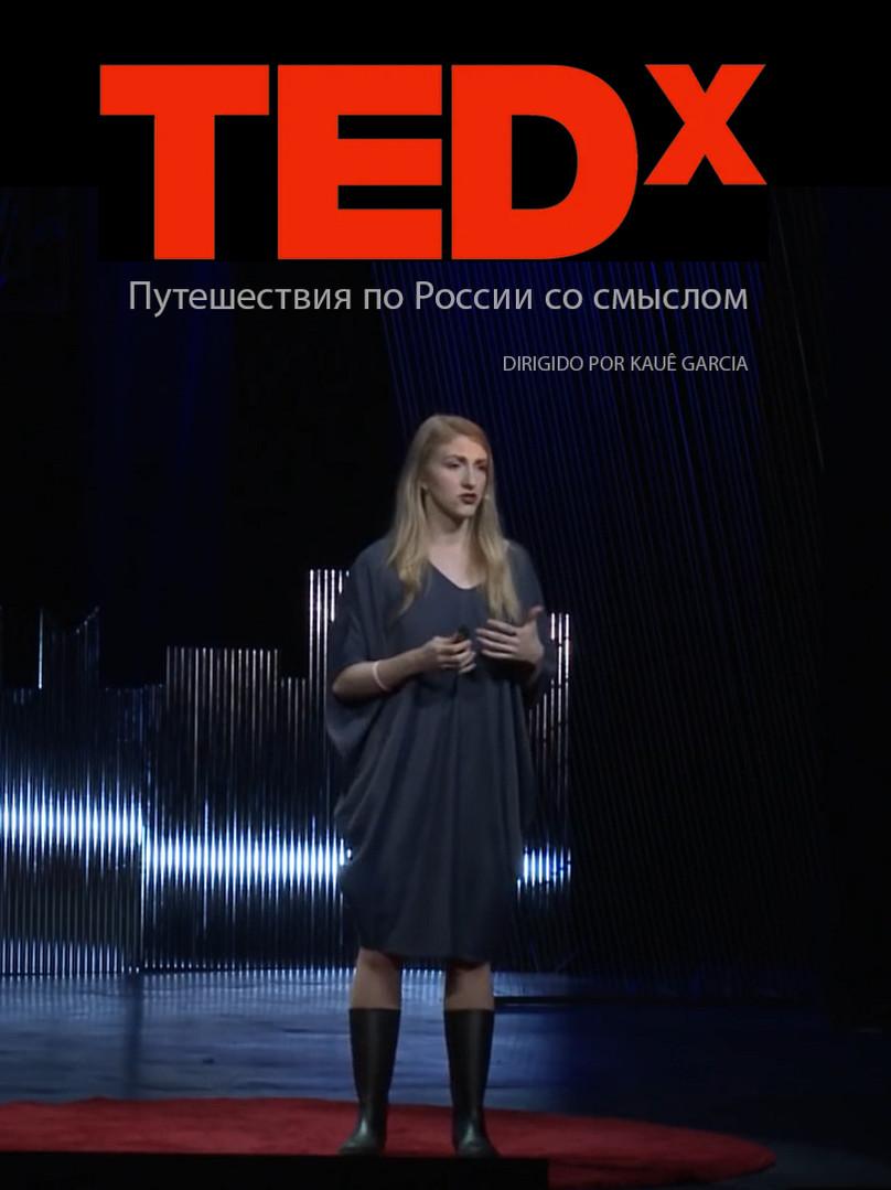 Kauê Garcia  I  TEDx - Segredos da Traição  I  2020