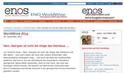 ENOS_21116_UrsprungdesWeinanbaus