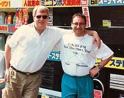 DW+SAH Tokyo 1991.jpg