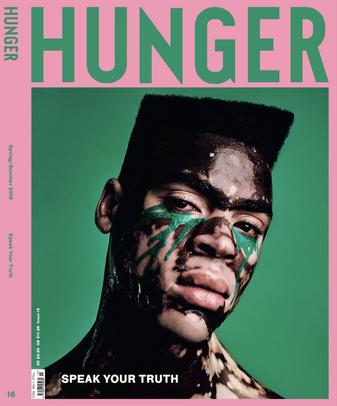 HUNGER Magazine   Sarah G.