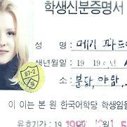 Korea_edited.jpg