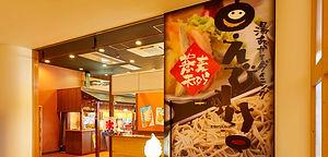 Photo_Yuagari Dining Ebisuke a.jpg