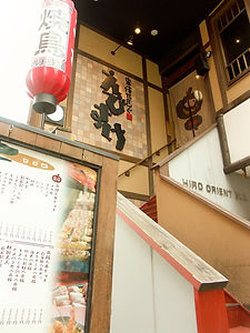 Photo_Ebisuke Saien 12.jpg