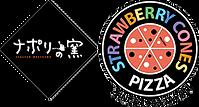 Logo_Strawberry Cones & Naples Kiln.png