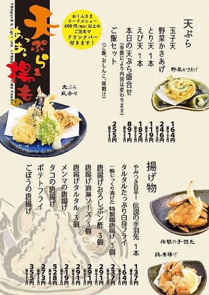 Ebisuke_Yukko_ページ_7.jpg