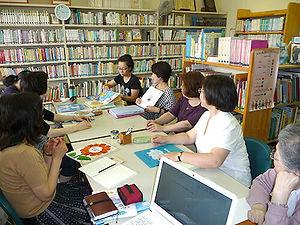 絵本の勉強会