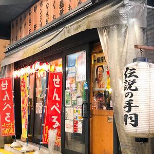 Photo_Tachinomi Ebisuke Sendai EDEN e.jp