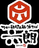 Logo_Rokuro_siro.png