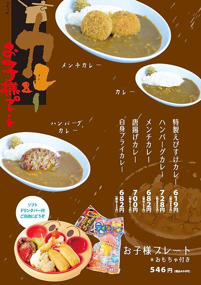 Ebisuke_Yukko_ページ_5.jpg