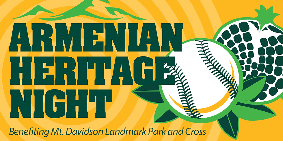 Oakland A's Heritage Night