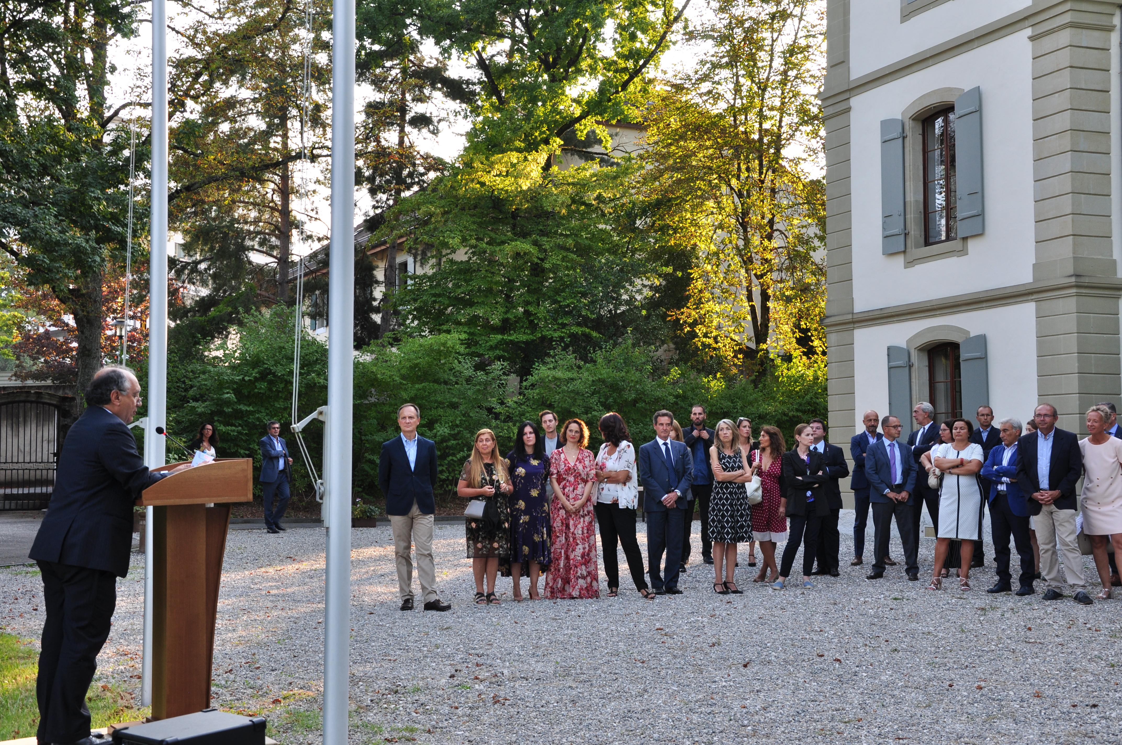 Evento organizzato dall'AIFI il 29 agosto 2019
