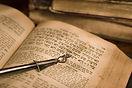 מועצה דתית נתיבות - פרשת השבוע